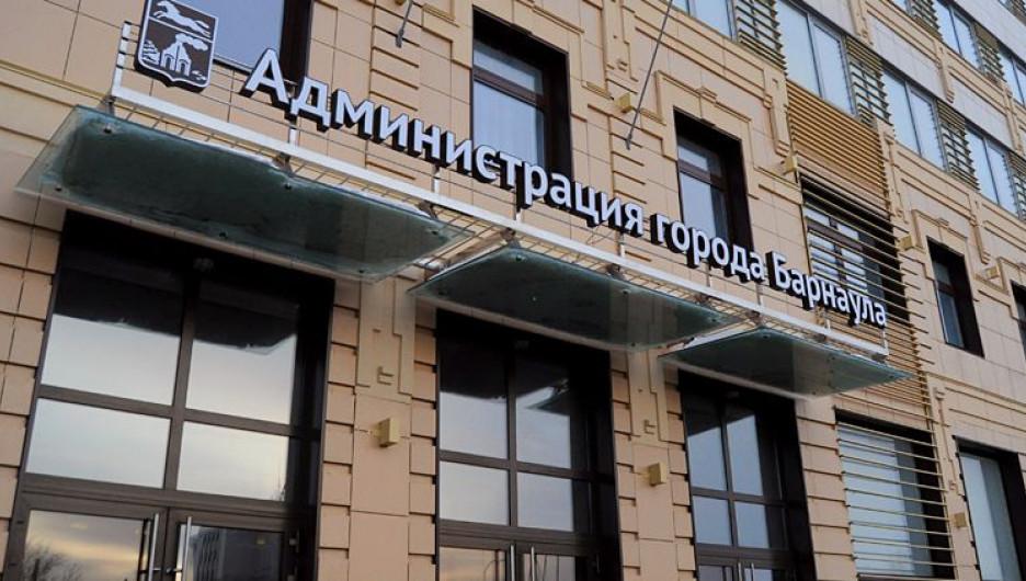 Как в Барнауле планируют развивать малый и средний бизнес.