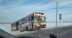 ДТП с автобусом в поселке Лесной.