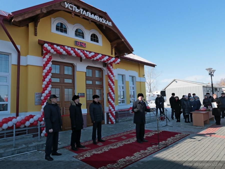 Обновленная станция Усть-Тальменская.