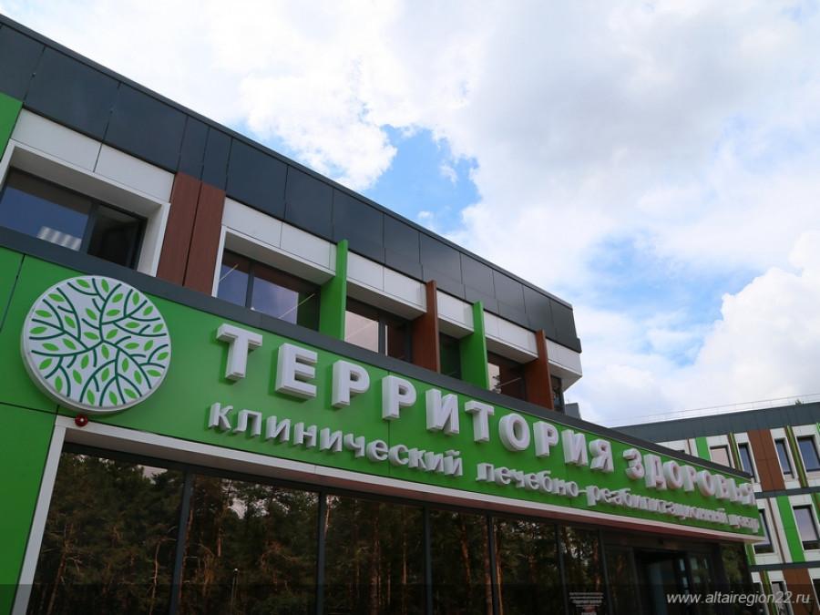 Центр ортопедо-травматологического профиля «Территория здоровья».