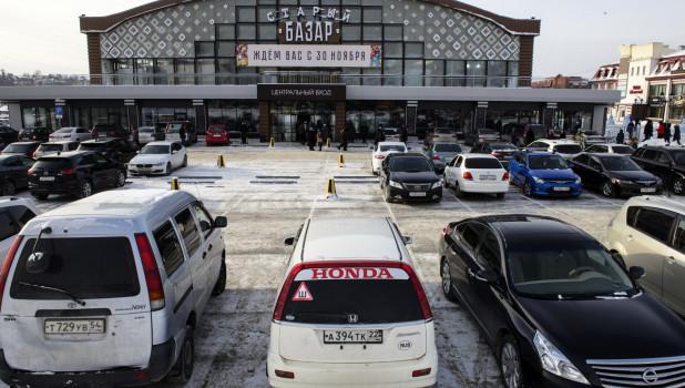 """Старый базар"" в Барнауле."