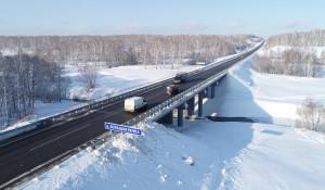 В Алтайском крае отремонтировали мост через Большую Речку.