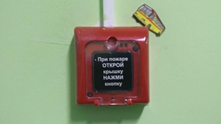 Павловский тракт, 271