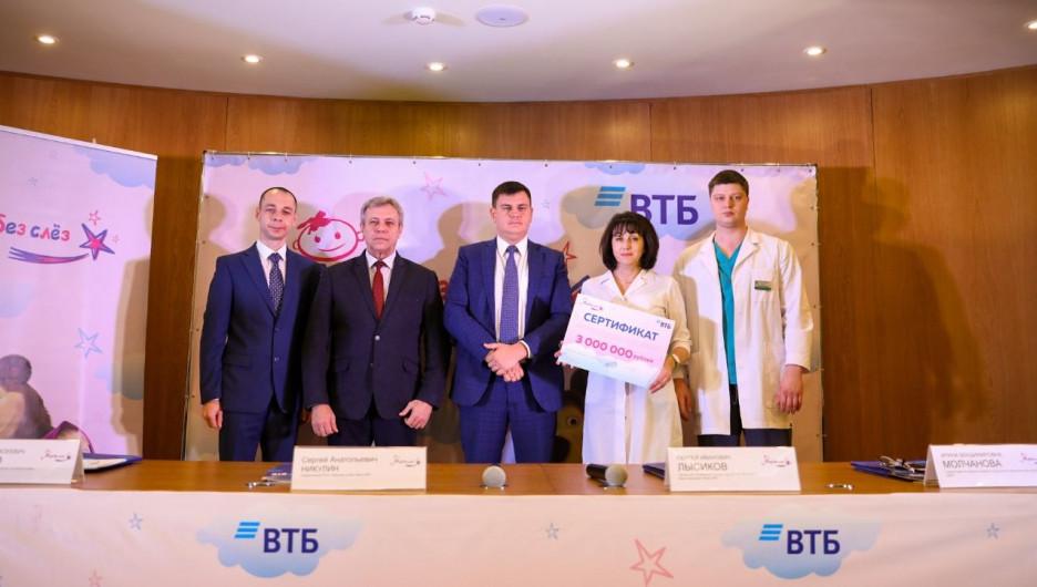 Алтайский перинатальный клинический центр «Дар» получил сертификат номиналом в 3 млн рублей.