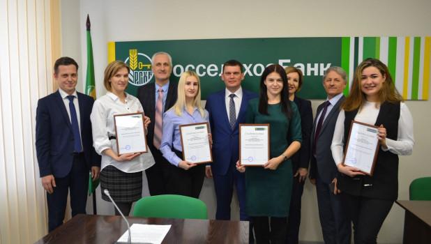 Россельхозбанк на Алтае вручил именные стипендии лучшим студентам