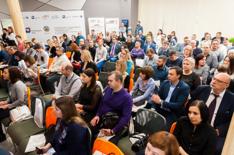 Обучающий семинар для предпринимателей