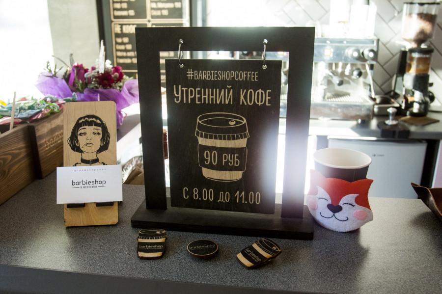 Салон красоты Barbieshop в Барнауле.