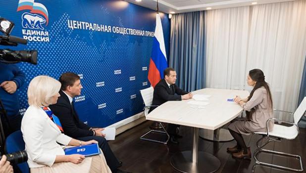 Дмитрий Медведев дал ряд поручений по итогам приема граждан.