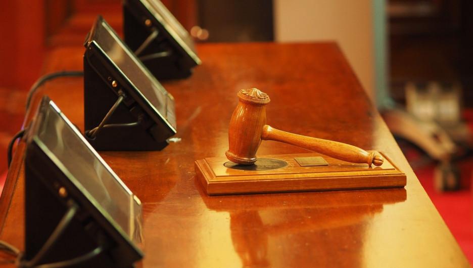 Правосудие. Суд. Молоток