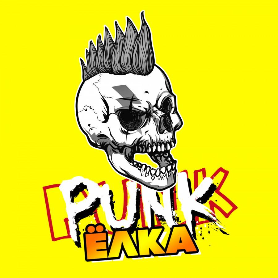 Барнаульская панк-елка