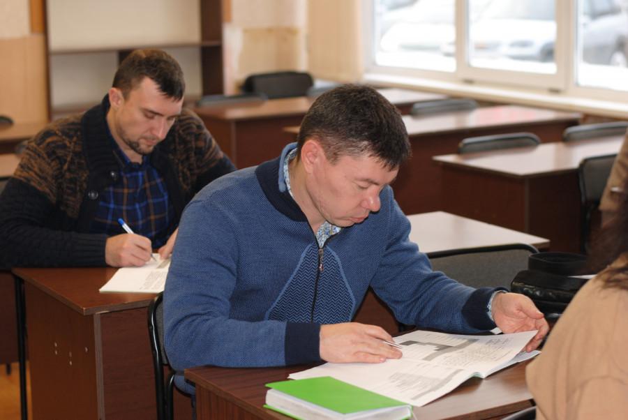 Бизнес-тренинг для субъектов малого и среднего предпринимательства.