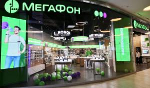МегаФон открыл первый Experience store в Москве.