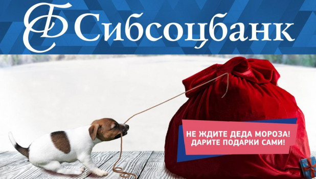 потребительский кредит акции официальный адрес банк хоум кредит москва