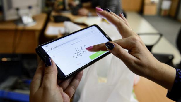 Как заказать еду через интернет
