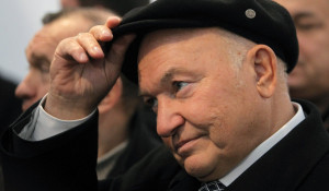 Юрий Михайлович Лужков родился 21 сентября 1936 года.