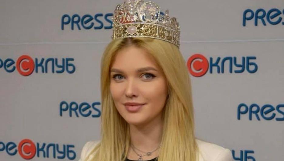 Наталья Болюх.