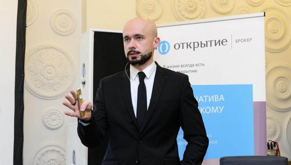"""Антон Шабанов, автор и ведущий проекта""""All Economics"""", независимый финансовый эксперт и аналитик."""