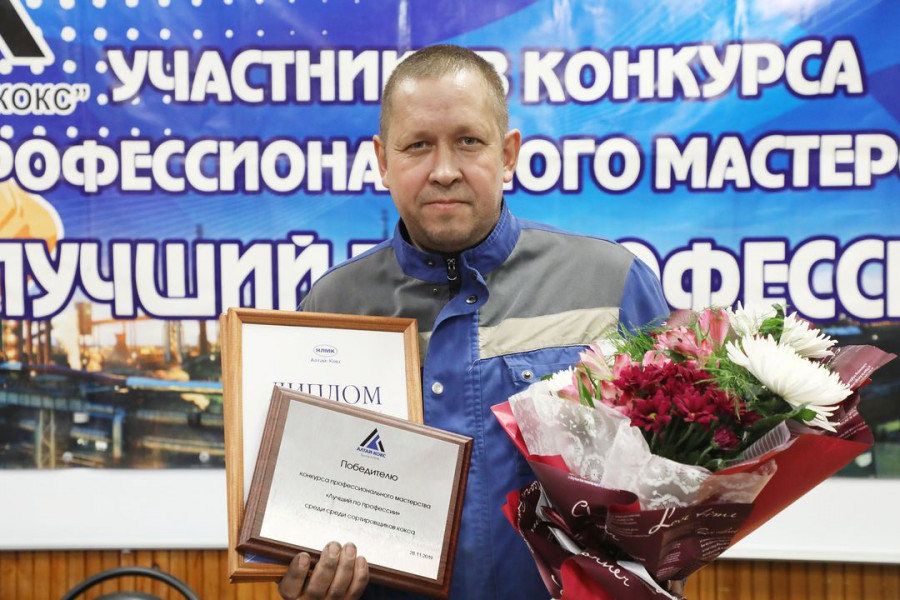 Владимир Лымарь
