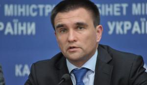 Павел Климкин. Украина.