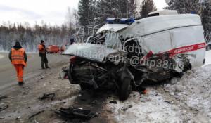 "Авария на трассе ""Байкал""."