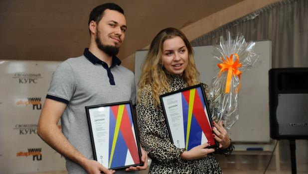 Вручение премии Комитета АлтТПП по рекламе «За позитивный вклад в рекламу и общество».