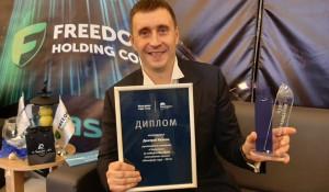 Дмитрий Иванов.