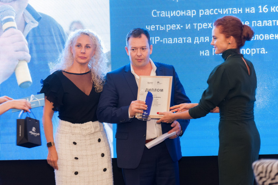 """Вручение премии """"Менеджер года-2019""""."""
