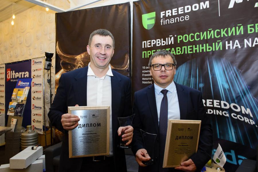 Олег Махнаков (справа) на вручении премии «Менеджер года-2019».