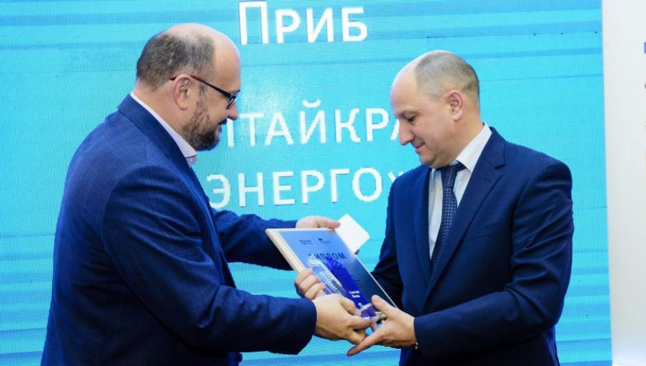 Вручение премии «Менеджер года-2019».
