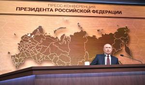 Большая пресс-конференция Владимира Путина.
