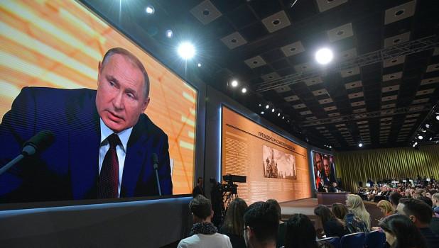 Большая пресс-конференция Путина. 2019 год.