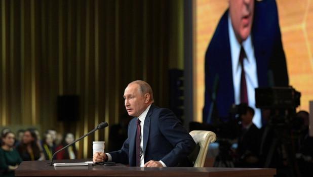 Владимир Путин. Большая пресс-конференция. 2019 год.