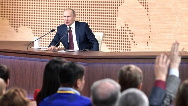 Владимир Путин на большой пресс-конференции.