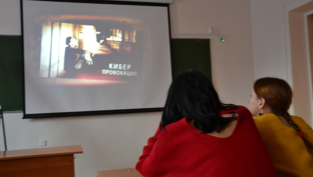 Презентация фильма «Я люблю тебя жизнь!»