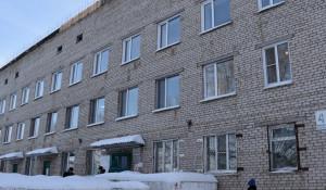 Заринская центральная городская больница