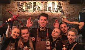 """Коктейль-бар """"Крыша"""" в Барнауле."""