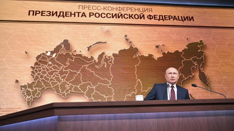 На большой пресс-конференции 19 декабря 2019 года.