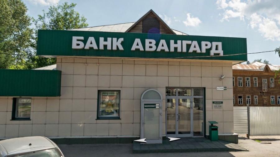 Здание на ул. Гоголя, 83, выставлено на аукцион.