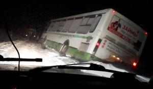 Автобус №110 съехал с дороги.