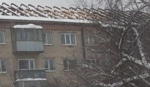 Коммунальная авария на ул. Дзержинского, 27