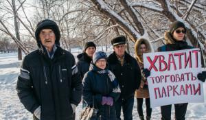В Барнауле прошел митинг в защиту зеленых зон Барнаула