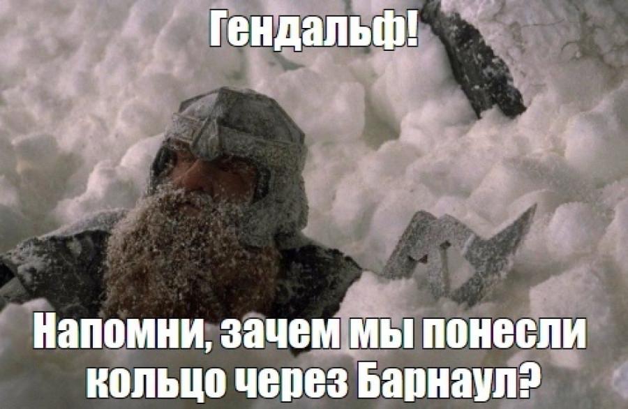 Снежный шторм в Барнауле
