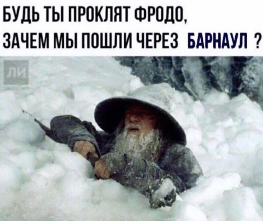 Снежный шторм в Барнауле.