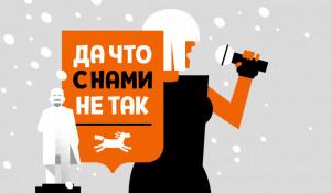Яркие события 2019 года в Алтайском крае