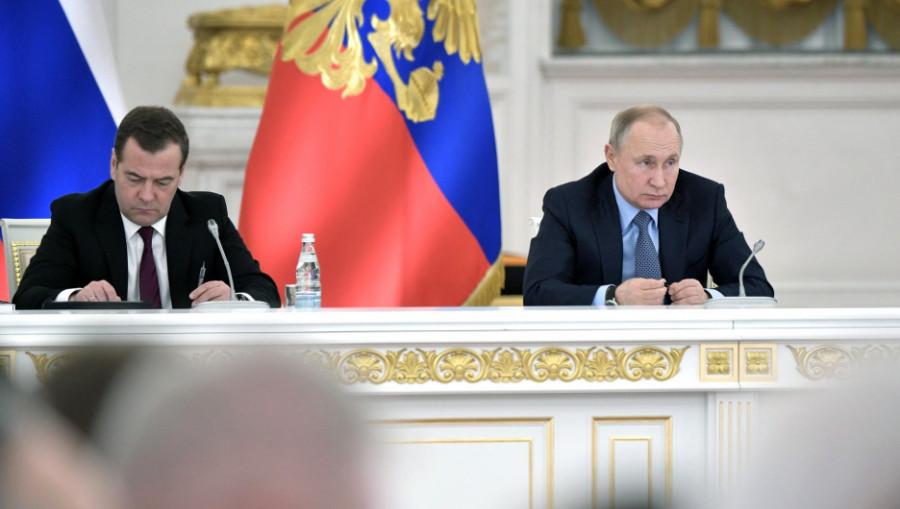 Путин на Госсовете по сельскому хозяйству. Декабрь 2019 год.