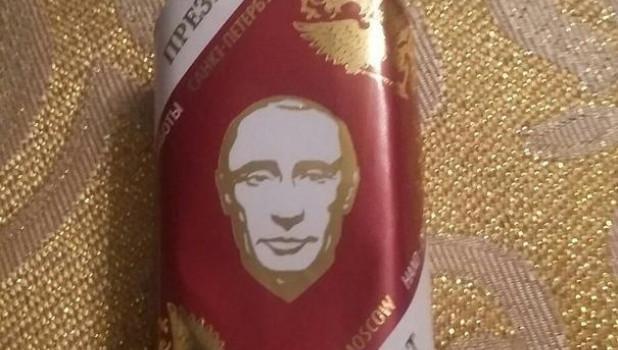 Конфеты с Путиным. Омск.