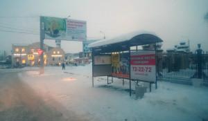 Остановка в Барнауле.