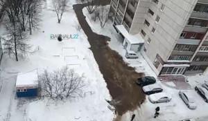Порыв трубопровода в Барнауле.