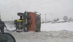 ДТП у Тальменки, 13 января.