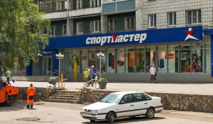 """Спортмастер"" на пр. Красноармейском."